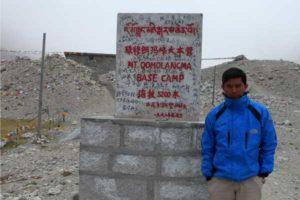 Everest Base Camp Tour