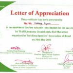 Appreciation for Contribution